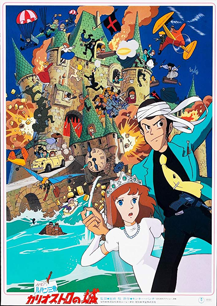 The Castle of Cagliostro 1979 REMASTERED DUBBED BRRip XviD MP3-XVID