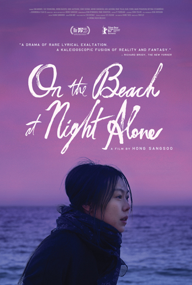 On the Beach at Night Alone 2017 KOREAN 720p BluRay H264 AAC-VXT