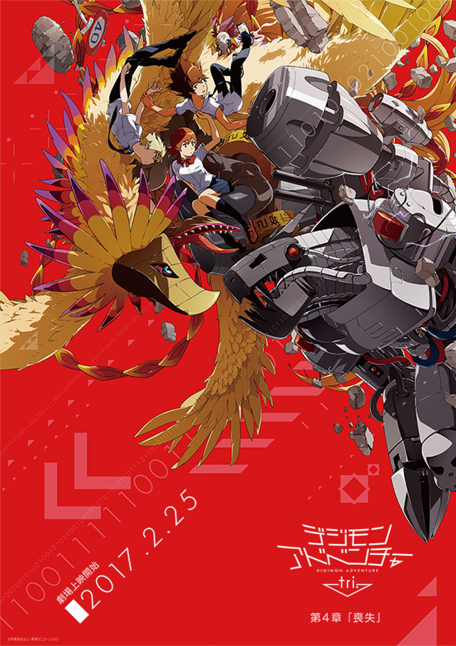 Digimon Adventure Tri 4 Loss 2017 DUBBED BRRip XviD MP3-XVID