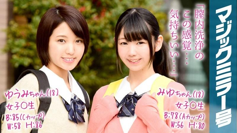 【MEGA+4bigbox下載】從札幌來到東京的新娘的母親