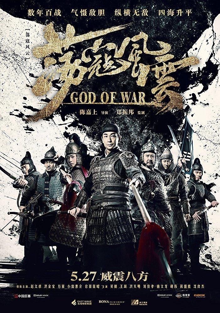 God of War 2017 [BluRay] [720p] YIFY