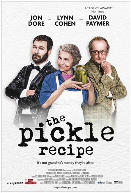 The Pickle Recipe (2016) FESTIVAL WEB x264  ASSOCiATE