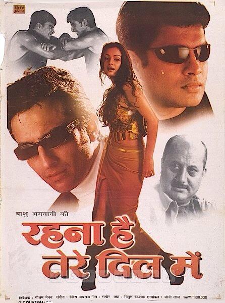 Rehnaa Hai Terre Dil Mein (2001) Hindi - 720p WEB-DL - x264 - AC3 2.0 -ESub - Sun George