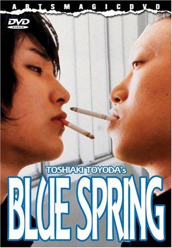 Blue Spring 2001 JAPANESE BRRip XviD MP3-VXT