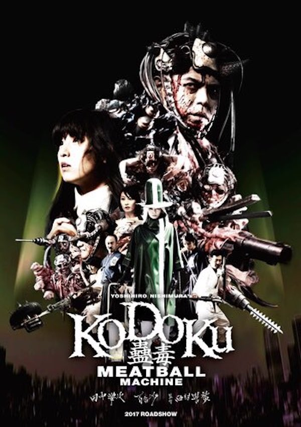 Meatball Machine Kodoku 2017 JAPANESE BRRip XviD MP3-VXT