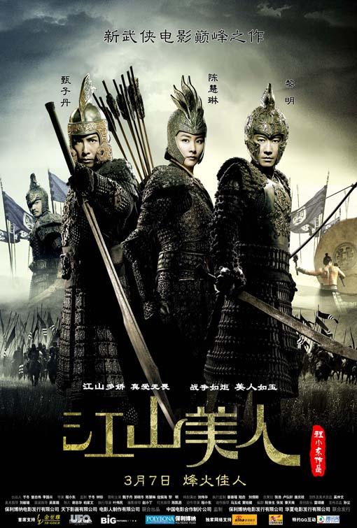 An Empress and the Warriors 2008 CHINESE PROPER 720p BluRay H264 AAC-VXT