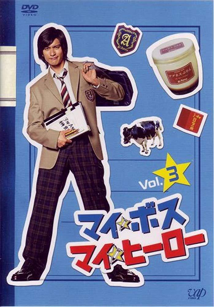 My Boss My Hero 2001 KOREAN 720p BluRay H264 AAC-VXT