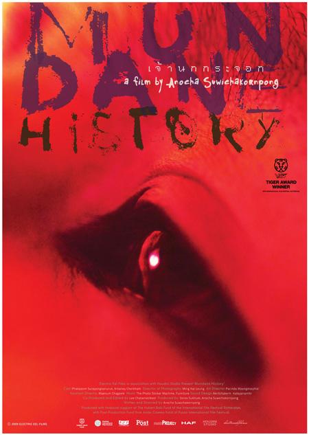 Mundane History 2009 DVDRip x264-BiPOLAR