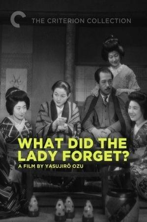 What Did the Lady Forget 1937 JAPANESE BRRip XviD MP3-VXT