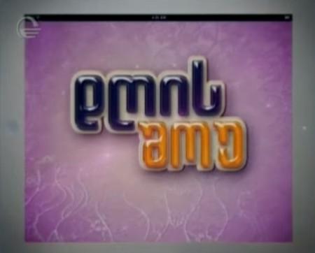 The Daily Show 2020 02 10 Tochi Onyebuchi 720p WEB x264-TBS
