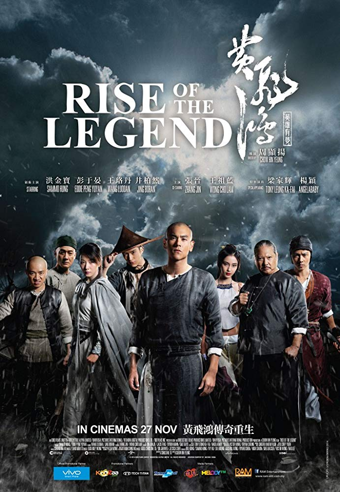 Rise of the Legend 2014 1080p BluRay H264 AC3 DD5 1 Will1869