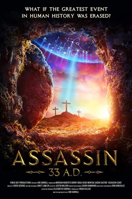 Assassin 33 A D (2020) 1080p WEB-DL H264 AC3-EVO