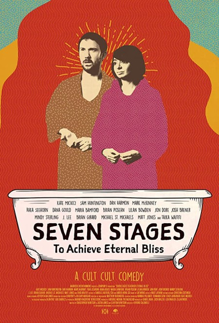 Seven Stages To Achieve Eternal Bliss (2020) 720p WEBRip 800MB x264-GalaxyR ...