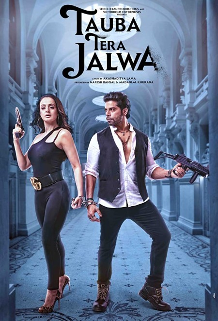 Jalwa (2020) UNRATED 720p HDRip Hindi S01E02 Hot Web Series 180MB