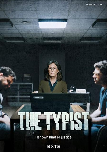 The Typist S01E05 SUBBED 720p HDTV x264-CBFM