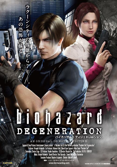 Resident Evil Degeneration (2008) [720p] [BluRay] [YTS MX]