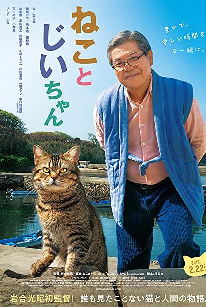 The Island of Cats 2019 720p BluRay x264 Ganool