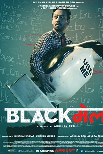 Blackmail 2018 Hindi 720p BluRay x264 AAC 5 1 MSubs - LOKiHD - Telly