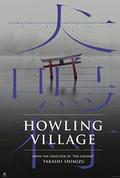 Howling Village (2019) 720p HDCAM Hindi-Dub Dual-Audio x264