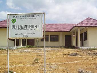 828017030534d855cb38170573e5745b8bde2fc Selesai Dibangun Tahun 2009 Gedung Baru Dinas Pertanian Kab. Tapsel di Aek Latong Tak Kunjung Difungsikan